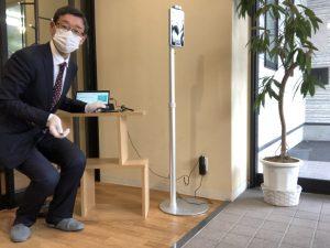 介護デイサービスにICカード導入。介護事業者も日本政府DXへの挑戦。