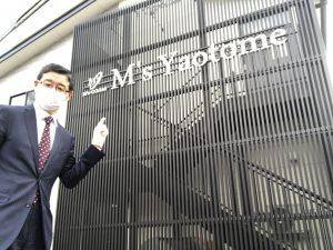 介護デイサービスにICカード導入。仙台市 株式会社エムズ八乙女